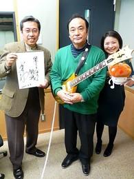 ゴールドギタリスト塚原光男さんと一緒に生放送!(画像をクリックすると拡大します)