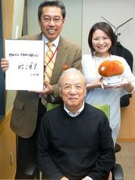 ジャズ・ミュージシャンの渡辺貞夫さんが「団塊倶楽部」に登場!(画像をクリックすると拡大します)