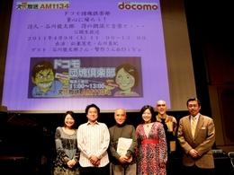 4月9日は公開生放送!詩人・谷川俊太郎さんの詩の朗読、ピアニスト・谷川賢作さんと現代詩をうたうバンド「DiVa」の皆さんによるライブでお楽しみいただきました。(画像をクリックすると拡大します)