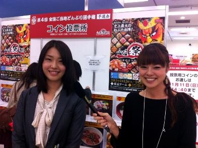 donburi_zenkoku_gotouchi_donburi_06_Kawase_Tsuchida.jpg