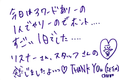 0306亀-2.jpg