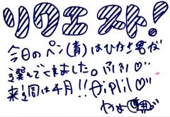 0326亀-2.jpg