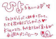 0417亀-2.jpg