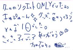 0528亀-2.jpg