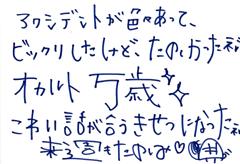 0605亀-2.jpg