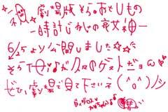 0625亀-2.jpg