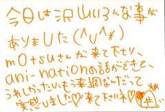 1016亀-2.jpg