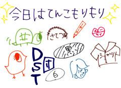 1121亀2.jpg