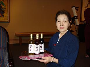 雄峰ワイン.JPG