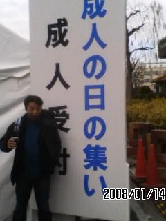 080114_1109~01.JPG