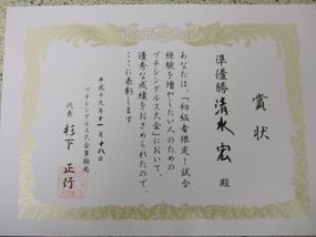 DSCF0618.JPG