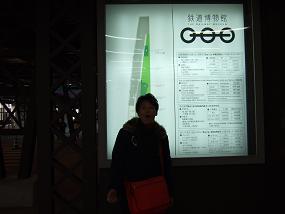 DSCF0626.JPG