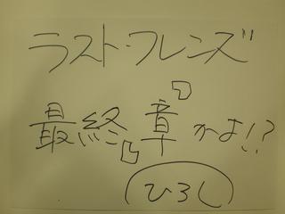 IMGP0374.JPG