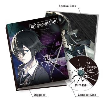 GTRマインドゼロ特典MT_Secret_File.jpg