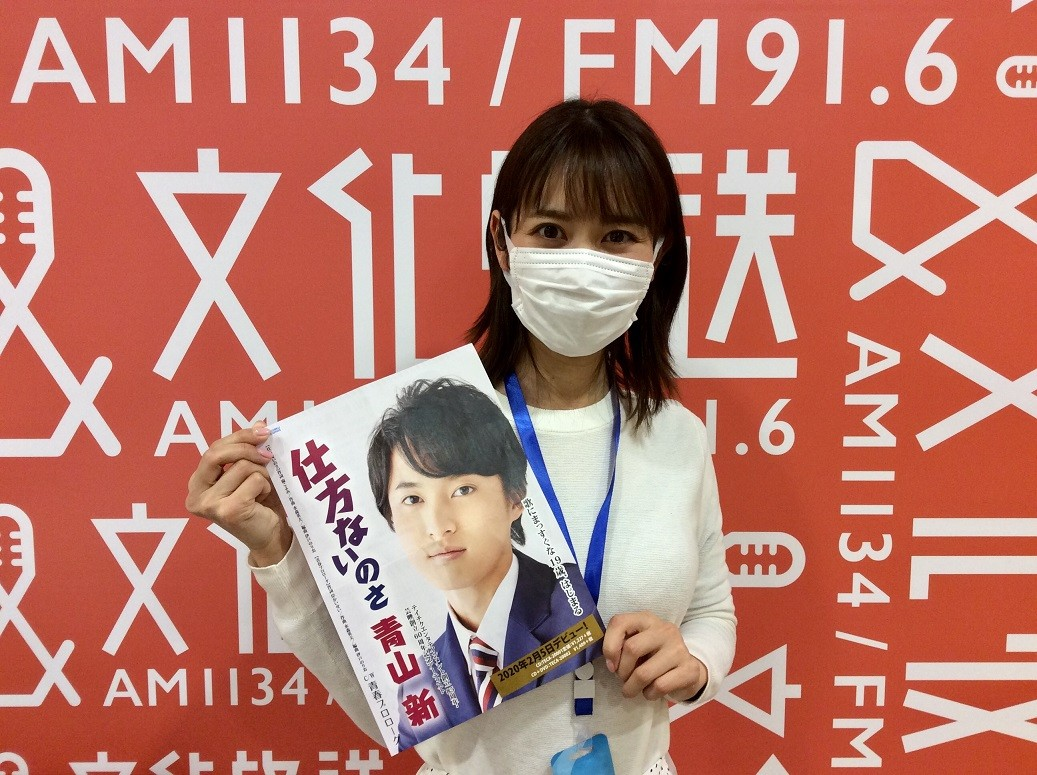 0409chiakiE.JPG