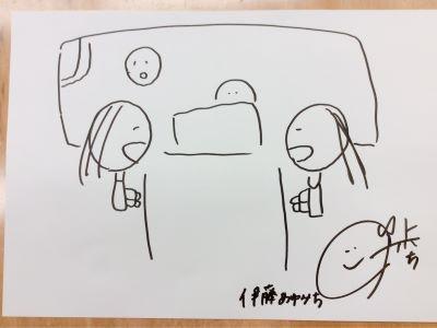 200331_03.JPG