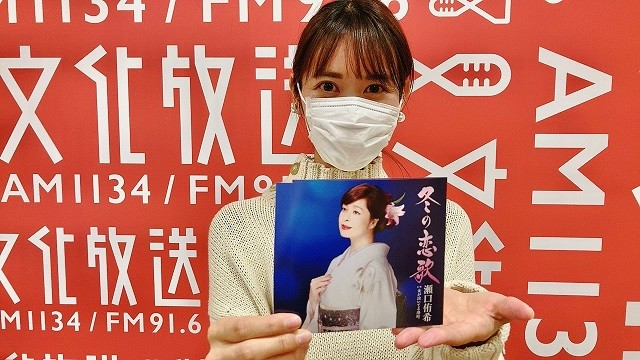 IMG_12chiaki209.JPG
