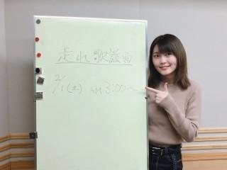 senbongi_20190201_1.jpg