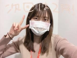 senbongi_20210130_1.jpg