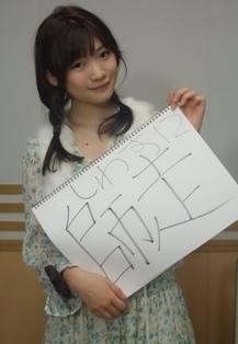 寺本#13(小).JPG