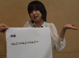 高森20110908.JPG