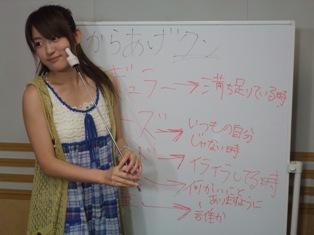 komatsu110823.jpg