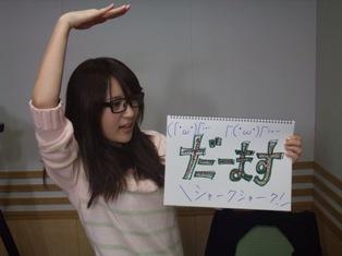 komatsu111206.jpg