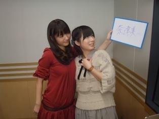 natsumi111110.jpg