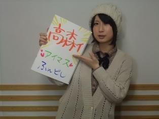 natsumi111208.jpg