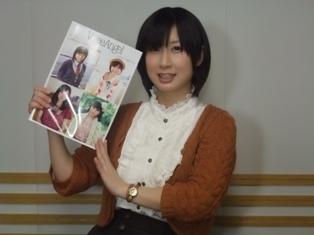 natsumi111215.jpg