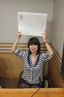 natsumi120426.jpg