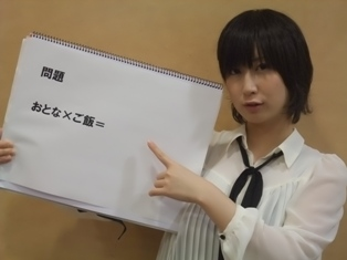 takamori01.JPG