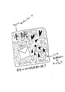 Mayn-CDjacket.jpg