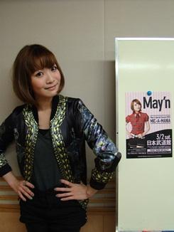 mayn0304v2.JPG