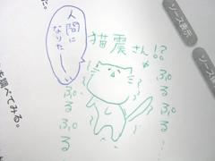 びょうしんさん.jpg