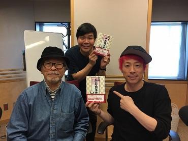 永山さん.jpg