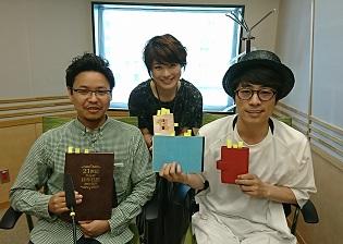 20170527-shiradou.jpg