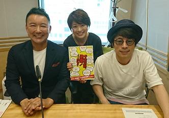 20170701-yamamoto.jpg