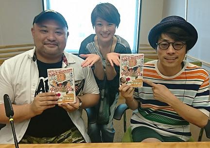 maruyama-20170902.jpg