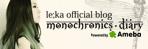 leka_bn.jpg