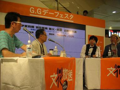 20120915-WKORON.JPG