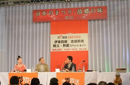 oyaji-20140111-1.jpg