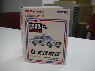 tpic-car-1.JPG