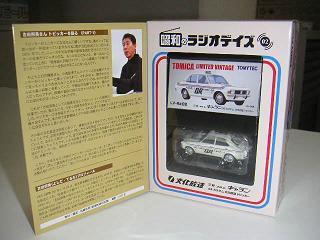 tpic-car-2.JPG
