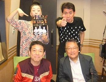 yamaguchi201310.jpg