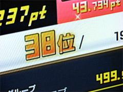 poke080106-01.JPG