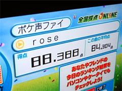 poke0810-02.JPG