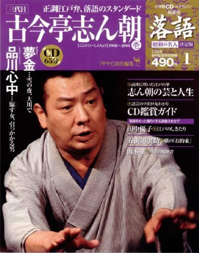 Meijin26.jpg