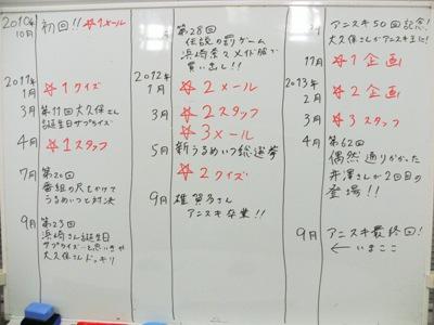 suki732.JPG