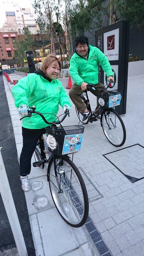 やしろ&川原 上野自転車.jpg